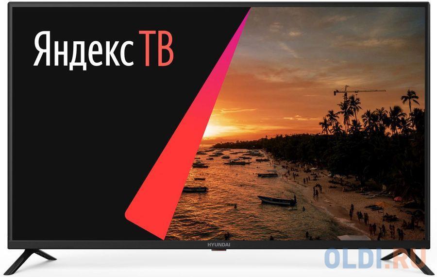 Телевизор LED Hyundai 43 H-LED43FU7001 Яндекс черный/Ultra HD/60Hz/DVB-T/DVB-T2/DVB-C/DVB-S2/USB/WiFi/Smart TV (RUS) телевизор hyundai h led65eu1311 65 черный ultra hd 60hz dvb t dvb t2 dvb c dvb s dvb s2 usb wifi smart tv