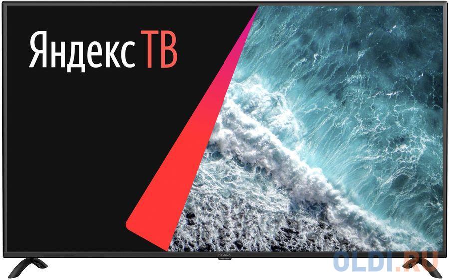 Телевизор LED Hyundai 50 H-LED50FU7001 Яндекс черный/Ultra HD/60Hz/DVB-T/DVB-T2/DVB-C/DVB-S2/USB/WiFi/Smart TV (RUS) телевизор hyundai h led65eu1311 65 черный ultra hd 60hz dvb t dvb t2 dvb c dvb s dvb s2 usb wifi smart tv