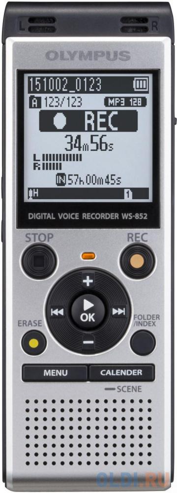 Диктофон Цифровой Olympus WS-852 4Gb серебристый.