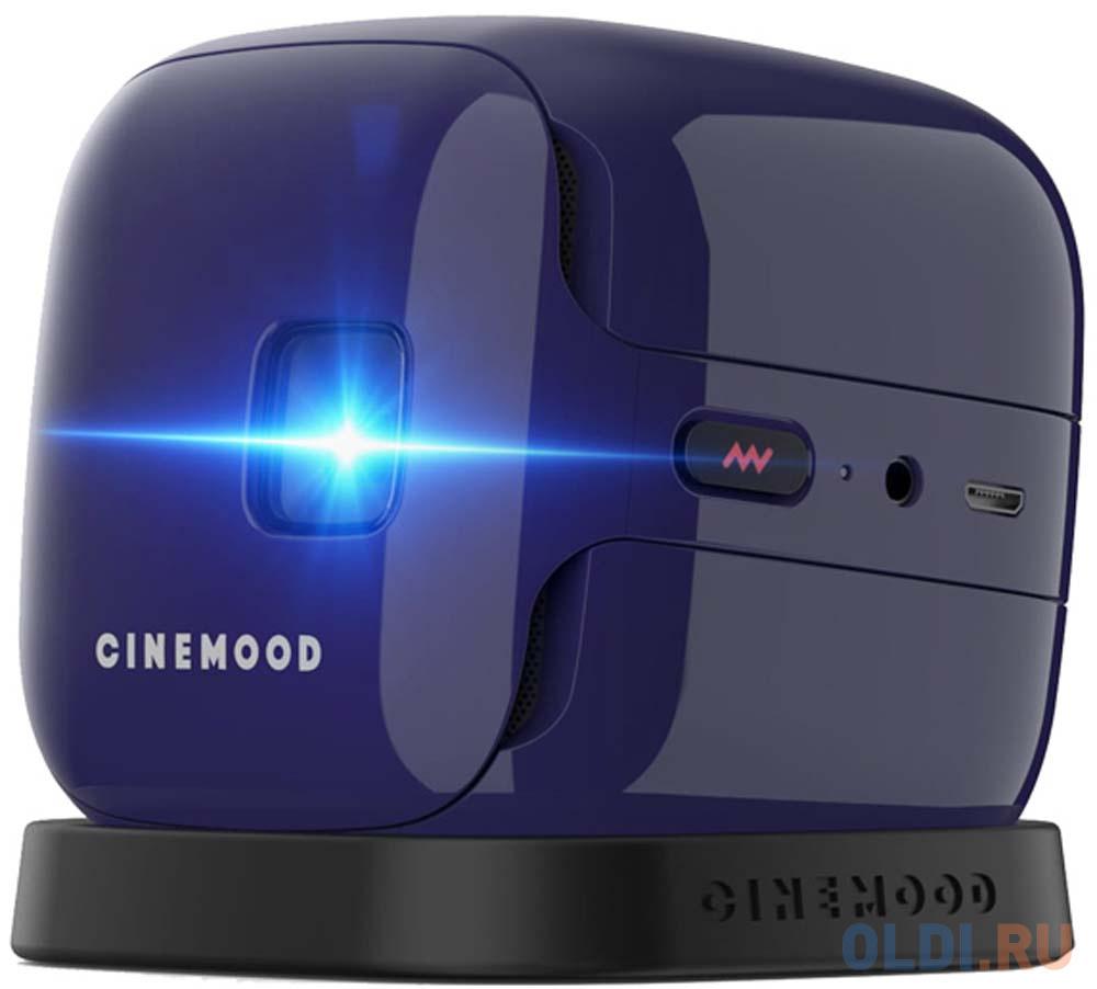 Фото - Проектор CINEMOOD CNMD0016VI 640х480 35 люмен 1000:1 фиолетовый cinemood умный чехол для проектора cinemood hooplakidz