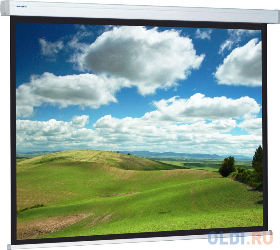 [10100073] Экран Projecta Compact Electrol 123х160 см (72) Matte White с эл/приводом 4:3.