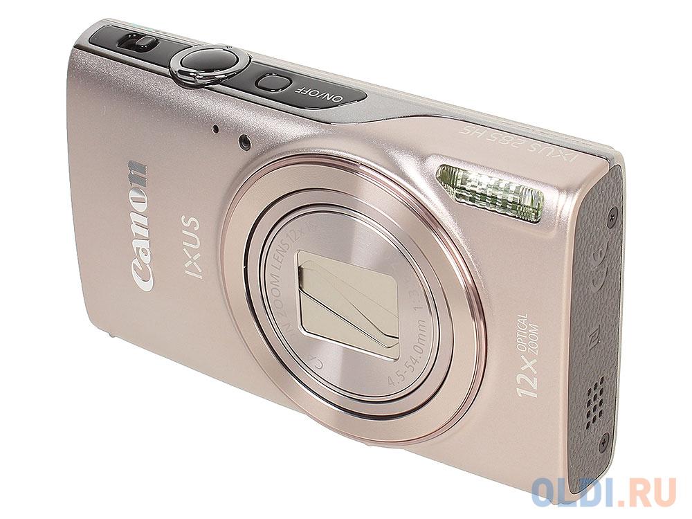 Фото - Фотоаппарат Canon IXUS 285 HS (1079C001) Silver фотоаппарат