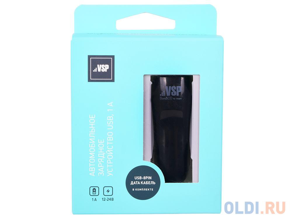 Фото - Автомобильное зарядное устройство BoraSCO 1 USB, 1A + Дата-кабель 8pin, 1м (черный), автомобильное зарядное устройство borasco 2 usb 2 1a белое