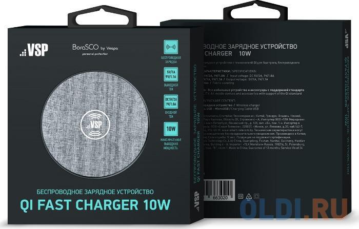 Беспроводное зарядное устройство BoraSCO 34406 черный беспроводное зарядное устройство neo q1 quick