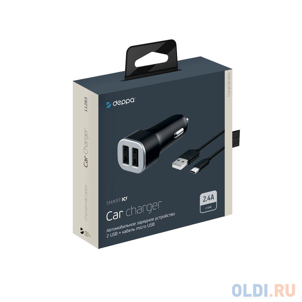 Фото - Автомобильное зарядное устройство Deppa 2 USB 2.4А + кабель micro USB, черный автомобильное зарядное устройство deppa 2 usb 2 4а кабель lightning mfi черный