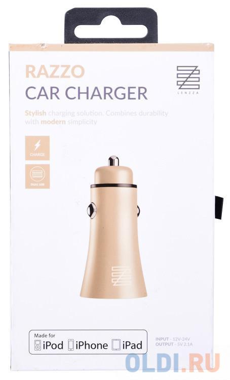 Фото - Автомобильное зарядное устройство LENZZA Razzo Metallic Car Charger. Два порта USB 5В, 2,1А. Цвет золотой. автомобильное зарядное устройство lenzza lsrccmfi rgld 2 х usb 2 1a розовый