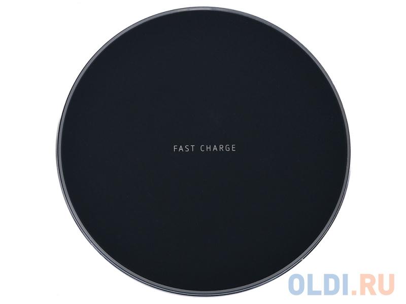 Беспроводное зарядное устройство LAB.C Wireless Fast Charging Pad. Цвет черный. устройство зарядное беспроводное intro wpb250