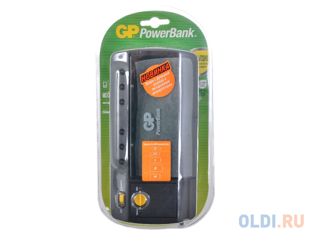Батарейки Varta Electronics CR2016 2 шт