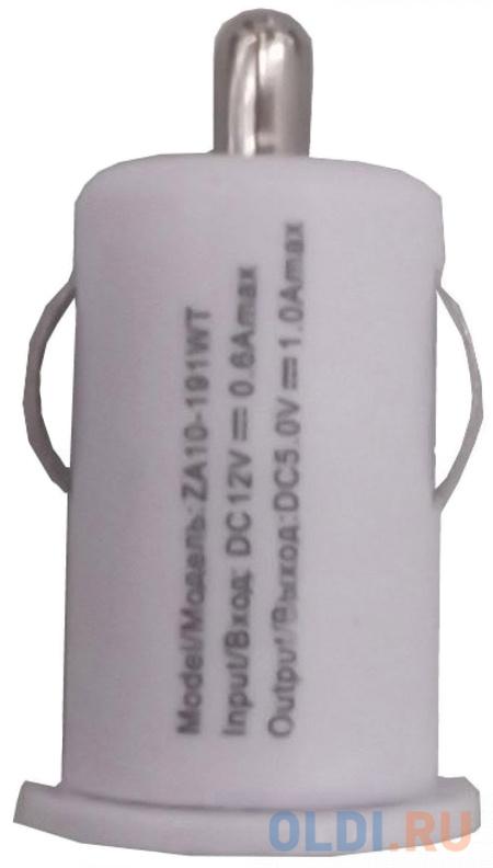 Фото - Сетевое зарядное устройство Continent ZA10-191WT 1A USB белый сетевое зарядное устройство continent zn10 194rd 1a usb красный