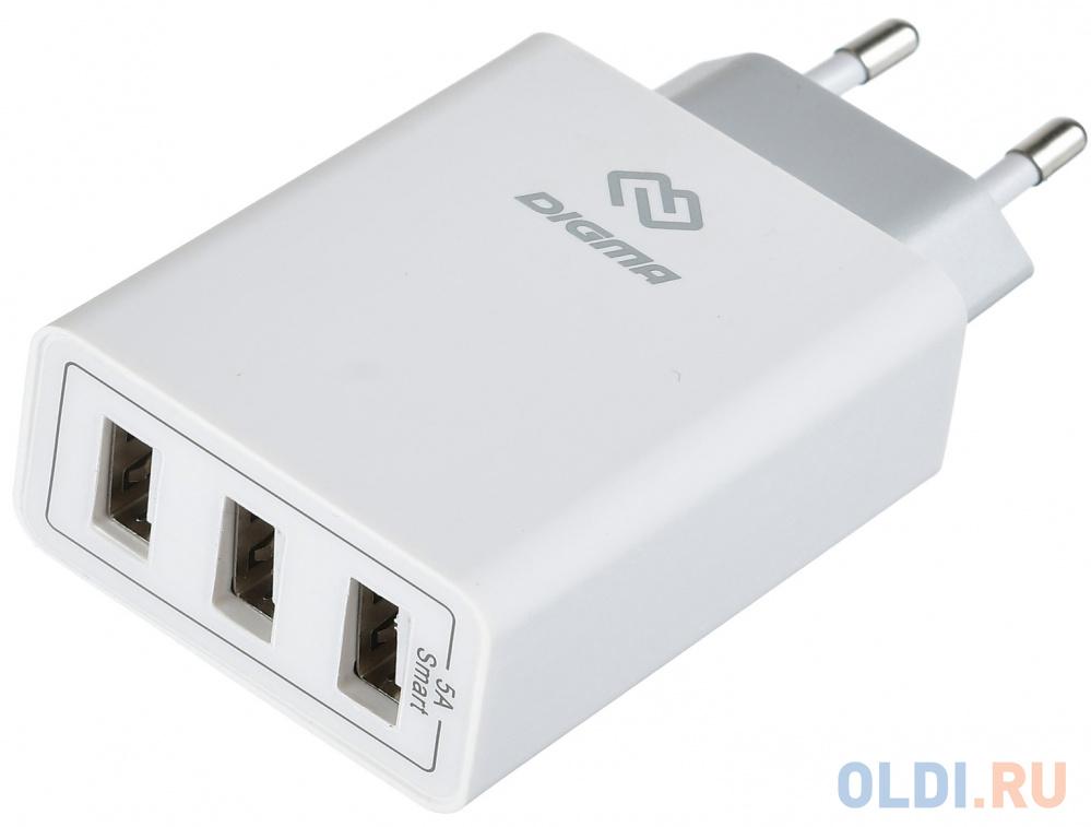 Сетевое зарядное устройство Digma DGWC-3U-5A-WG 5А белый зарядное