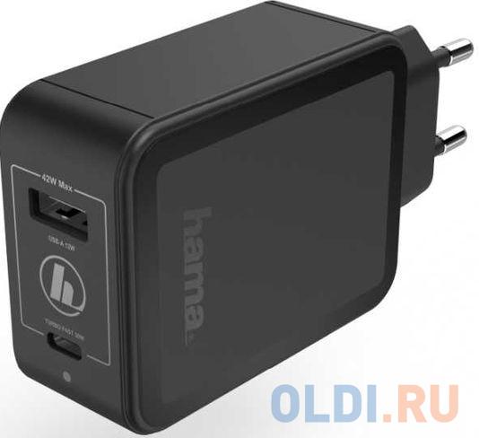 Сетевое зарядное устройство HAMA H-183321 3 А черный зарядное