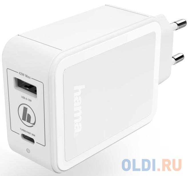 Сетевое зарядное устройство HAMA H-183320 3 А белый зарядное