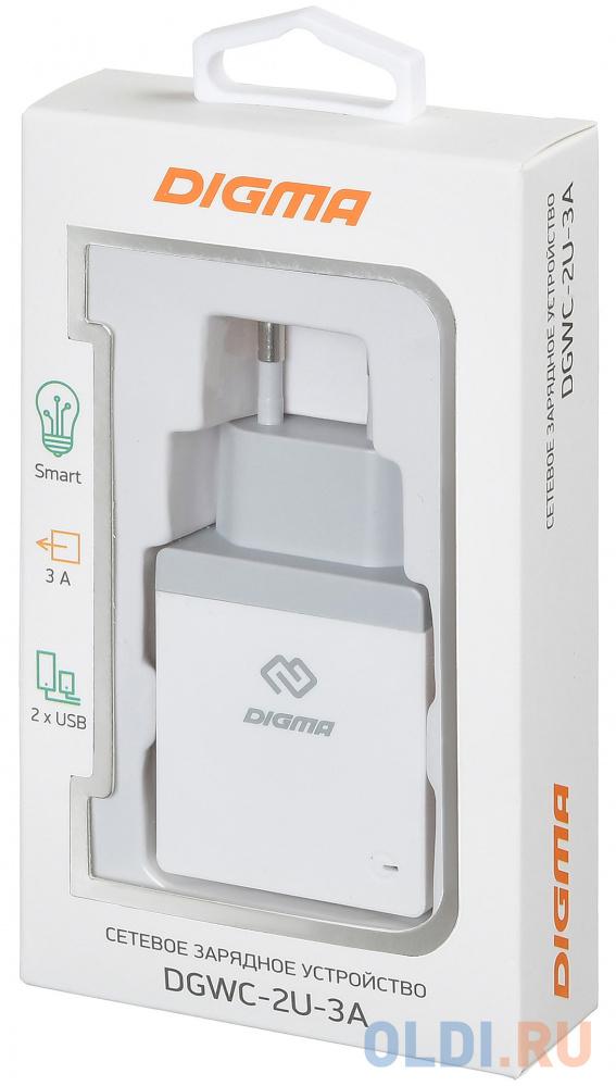 Сетевое зарядное устройство Digma DGWC-2U-3A-WG 3 А белый сетевое зарядное устройство digma dgwc 1u 2 1a bk 2 1a черный