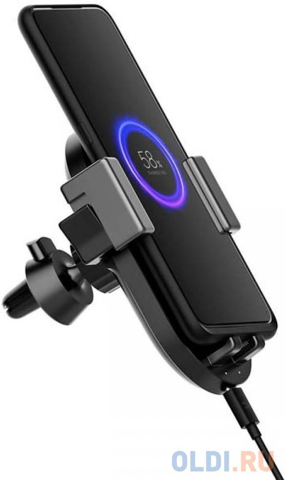 Автомобильное зарядное устройство Xiaomi Mi 20W черный