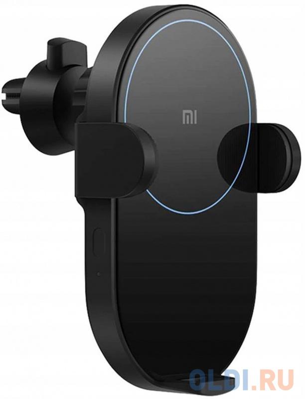 Автомобильное зарядное устройство Xiaomi Mi 20W черный зарядное