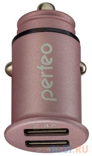 PERFEO Автомобильное зарядное устройство