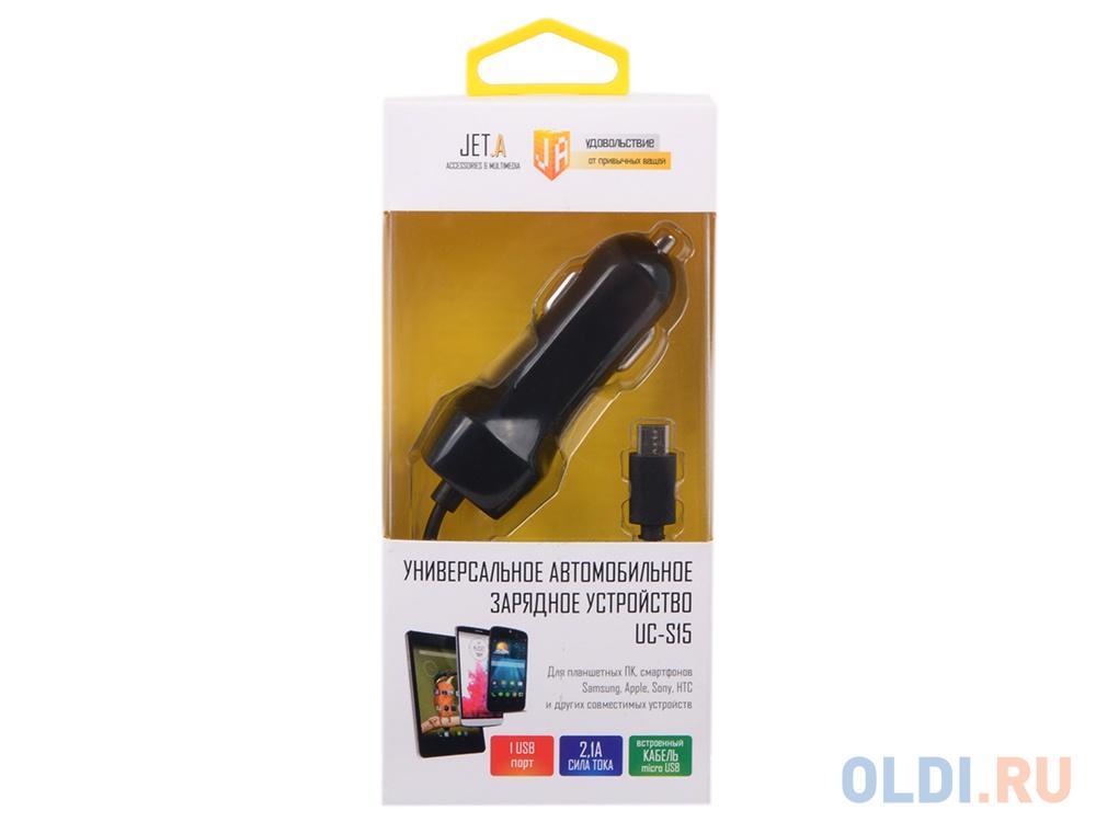 Автомобильное зарядное устройство Jet.A UC-S15 2.1A USB черный зарядное