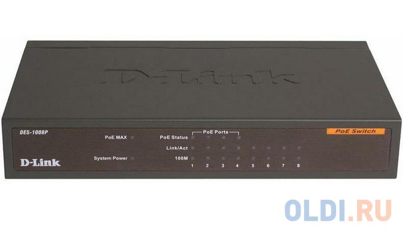Коммутатор D-LINK DES-1008P неуправляемый 8х10/100Mbps коммутатор d link d link des 1005d o2b неуправляемый 5 портов 10 100mbps