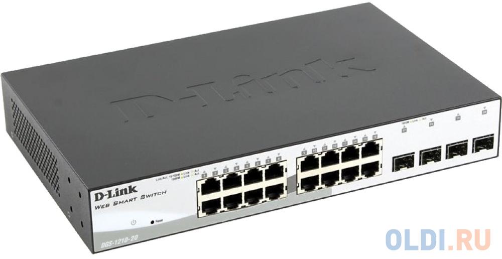 Коммутатор D-LINK DGS-1210-20/F1A управляемый 16 портов 10/100/1000Mbps коммутатор ubiquiti unifi switch 16 150w управляемый unifi 16 портов 10 100 1000mbps poe 150w 2xsfp us 16 150w eu