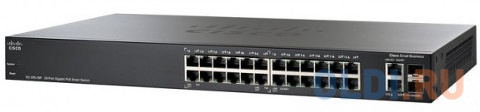 Коммутатор [SG250-26HP-K9-EU] Cisco SB SG250-26HP 26-port Gigabit PoE Switch коммутатор cisco sf110d 16hp 16 port 10 100 poe desktop switch