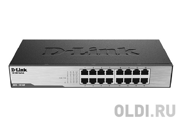 Коммутатор D-Link DES-1016D/H1A 16x100Mb неуправляемый коммутатор d link d link des 1005d o2b неуправляемый 5 портов 10 100mbps