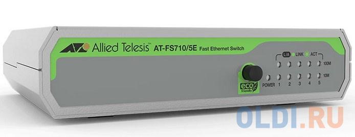 Коммутатор Allied Telesis AT-FS710/5E-60 5x100Mb коммутатор allied telesis at gs910 5e