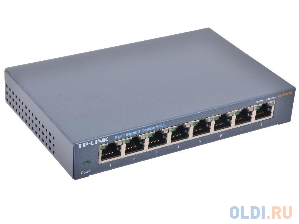 Фото - Коммутатор TP-LINK TL-SG108 Гигабитный настольный 8-портовый коммутатор коммутатор tp link tl sf1008d 8 портовый 10 100 мбит с настольный коммутатор
