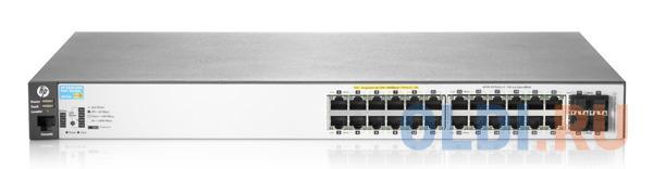 Фото - Коммутатор HP 2530-24G-PoE+ (J9773A) Управляемый коммутатор 2-го уровня с 24 портами 10/100/1000 PoE+ и 4 слотами GbE SFP коммутатор huawei s1720 28gwr 4p bundle 24 ethernet 10 100 1000 ports 4 gig sfp with license ac 110 220v