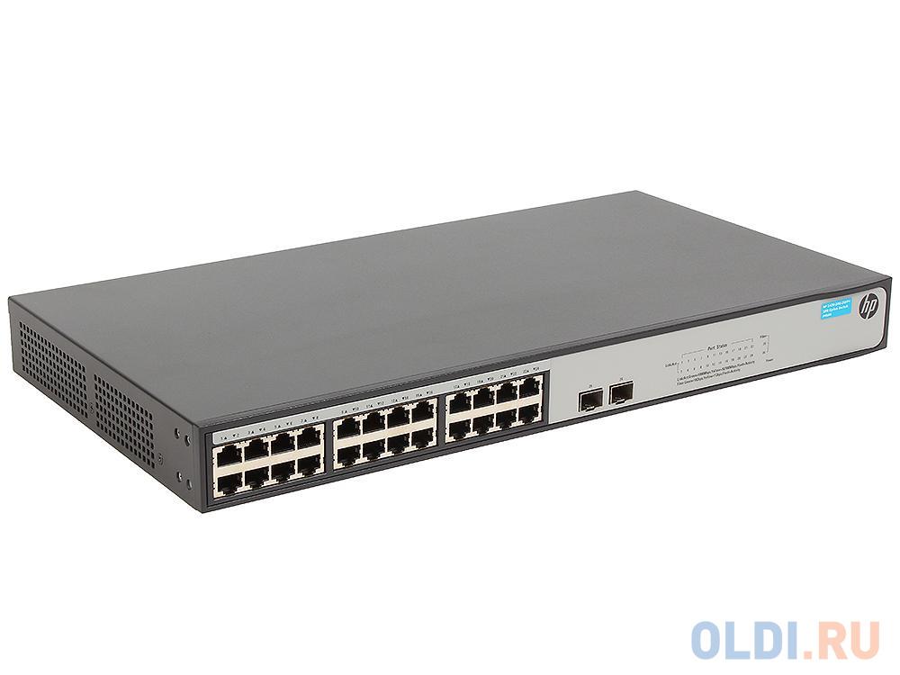 Фото - Коммутатор HP 1420-24G-2SFP+ 10G Uplink Switch (JH018A) Неуправляемый коммутатор 24*1Гб/c, 2*SFP+ , без вент. коммутатор hp 1420 jh330a коммутатор hp hpe 1420 8g poe 64w switch
