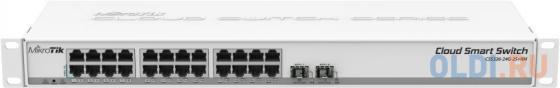 Коммутатор MikroTik CSS326-24G-2S+RM Cloud Smart Switch 326-24G-2S+RM with 24 x Gigabit Ethernet ports, 2x SFP+ cages, SwOS, 1U rackmount case, PSU