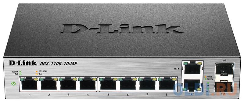 Фото - Коммутатор D-Link DGS-1100-10/ME/A2A Управляемый коммутатор 2-го уровня с 8 портами 10/100/1000Base-T и 2 комбо-портами 100/1000Base-T/SFP коммутатор d link dgs 1008a d2a неуправляемый коммутатор с 8 портами 10 100 1000base t и функцией энергосбережения