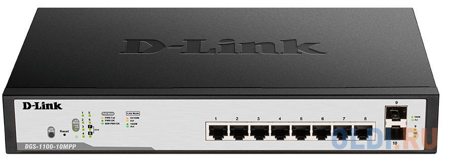 Фото - Коммутатор D-LINK DGS-1100-10MPP/C1A Настраиваемый коммутатор EasySmart с 8 портами 10/100/1000Base-T и 2 портами 1000Base-X SFP (порты 1–8 с поддержкой PoE 802.3af/802.3at (30 Вт), порты 7–8 с поддержкой 802.3bt (90 Вт), PoE-бюджет 242 Вт) коммутатор промышленный управляемый d link dis 200g 12ps a1a 10x10 100 1000base t 2x1000base x sfp 8 портов с поддержкой poe 802 3af 802 3at 30 вт