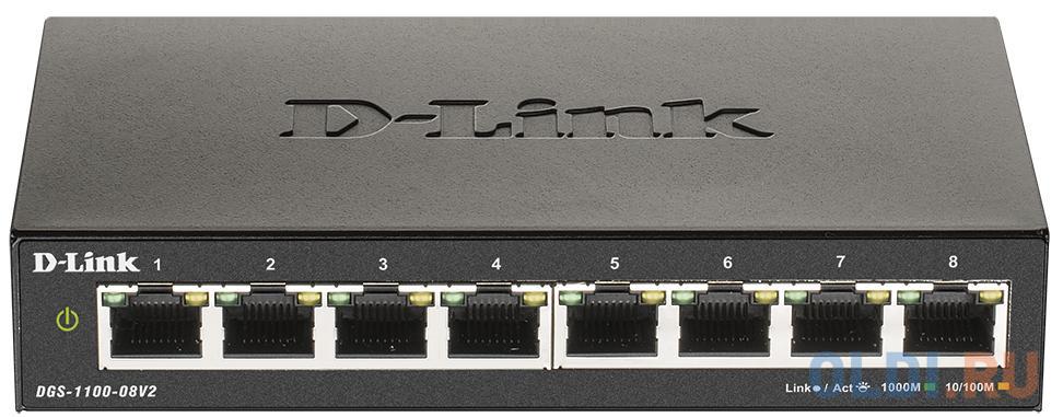 Фото - Коммутатор D-Link DGS-1100-08V2/A1A 8G настраиваемый коммутатор d link dgs 1250 52xmp a1a