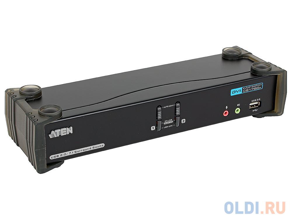 Переключатель KVM ATEN (CS1782A-AT-G) KVM+Audio+USB 2.0, 1 user USB+DVI => 2 cpu USB+DVI, со шнурами USB 2х1.8м., 2560x1600 60Hz DVI-D Dual Link/204