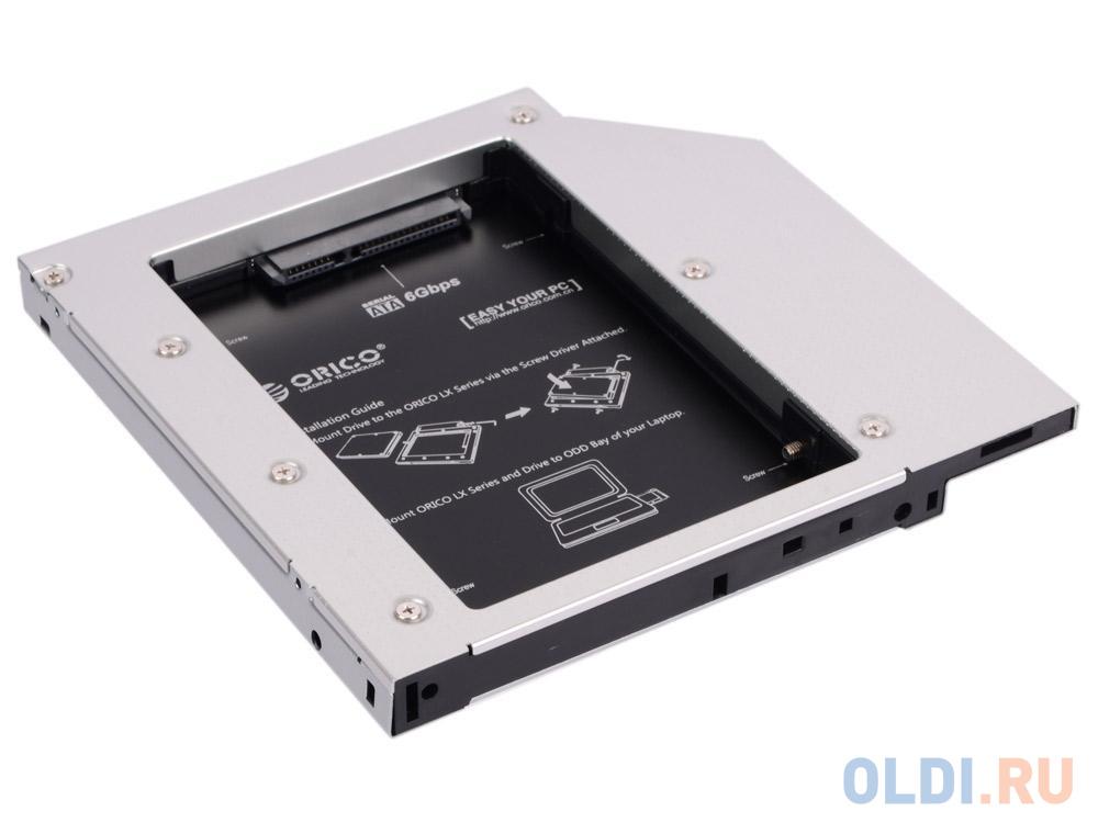 """Адаптер HDD в отсек оптического привода ноутбука ORICO L127SS-SV  2.5"""" SATA1 черный"""