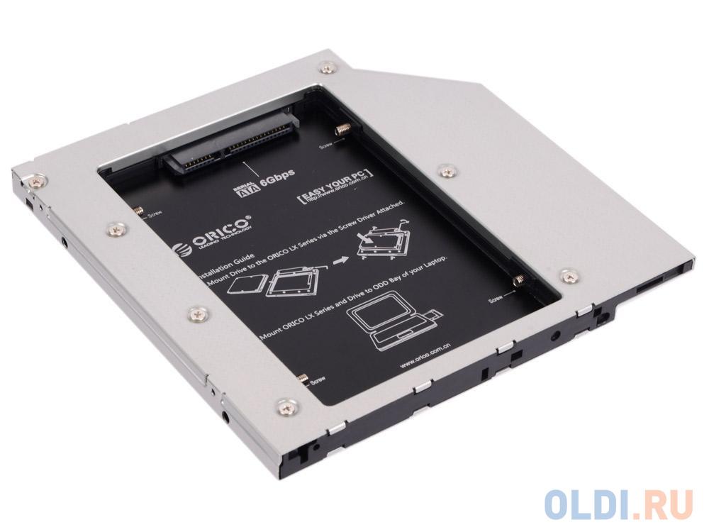 """Адаптер HDD в отсек оптического привода ноутбука ORICO L95SS-SV  2.5"""" SATA черный"""