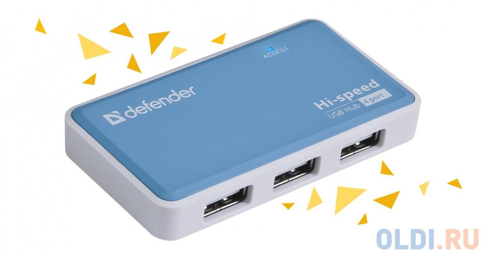 Концентратор USB 2.0 Defender QUADRO POWER (4 порта, БП)