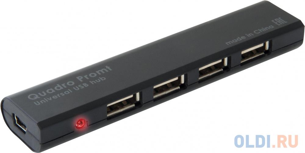 Универсальный USB разветвитель Quadro Promt USB 2.0, 4 порта Defender недорого
