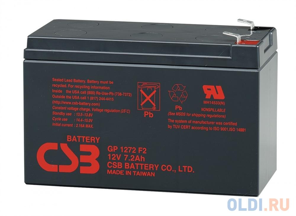 Батарея CSB GP1272F2 12V/7AH увеличенный срок службы 5 лет