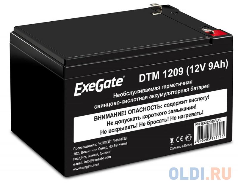 Exegate EX282966RUS Exegate EX282966RUS Аккумуляторная батарея ExeGate DTM 1209/EXS1290 (12V 9Ah 1234W) клеммы F2.