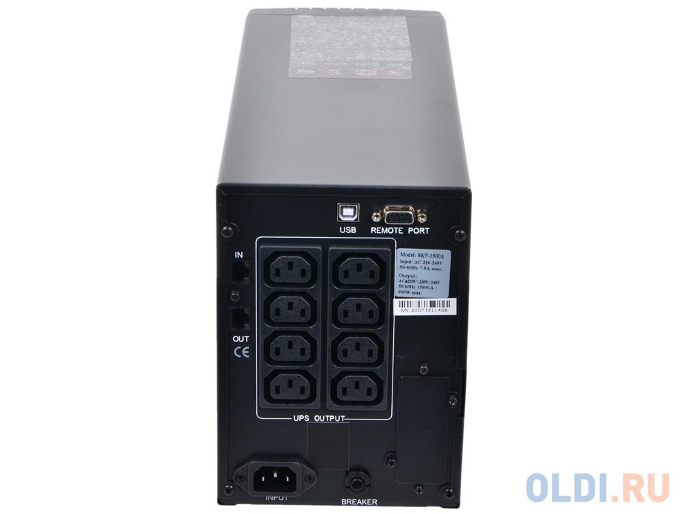 Аккумулятор для ИБП 3Cott 12V 26Ah