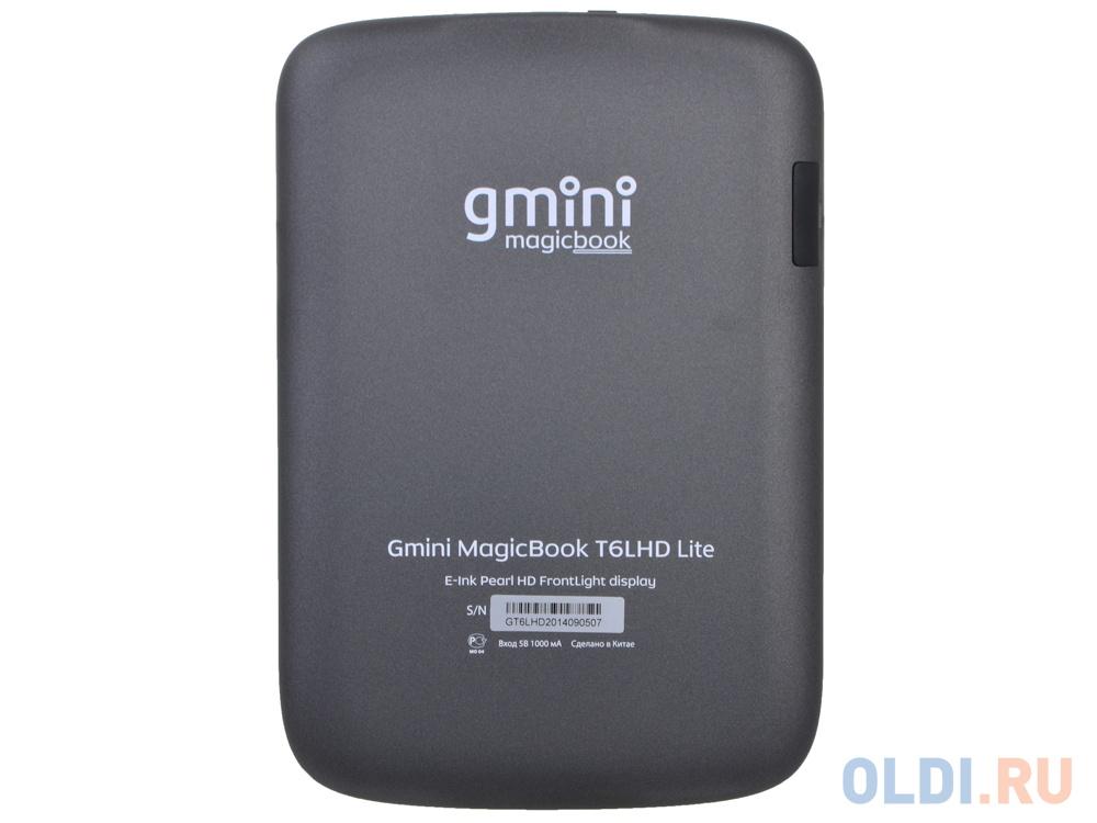 Электронная книга Gmini