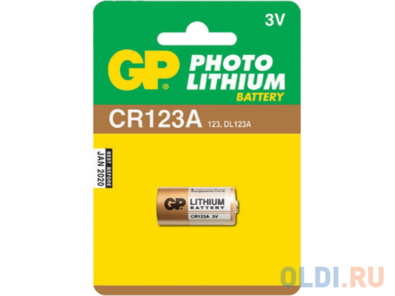 Батарейки GP CR123A CR123A 1 шт
