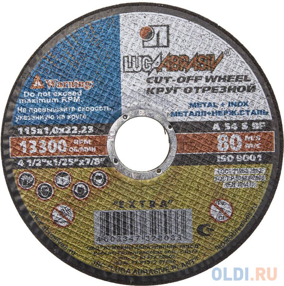 Фото - Отрезной круг Луга абразивный для УШМ 115х1х22.2мм по металлу 3612-115-1.0 круг отрезной луга 180 х 2 5 х 22 а30 по металлу цена
