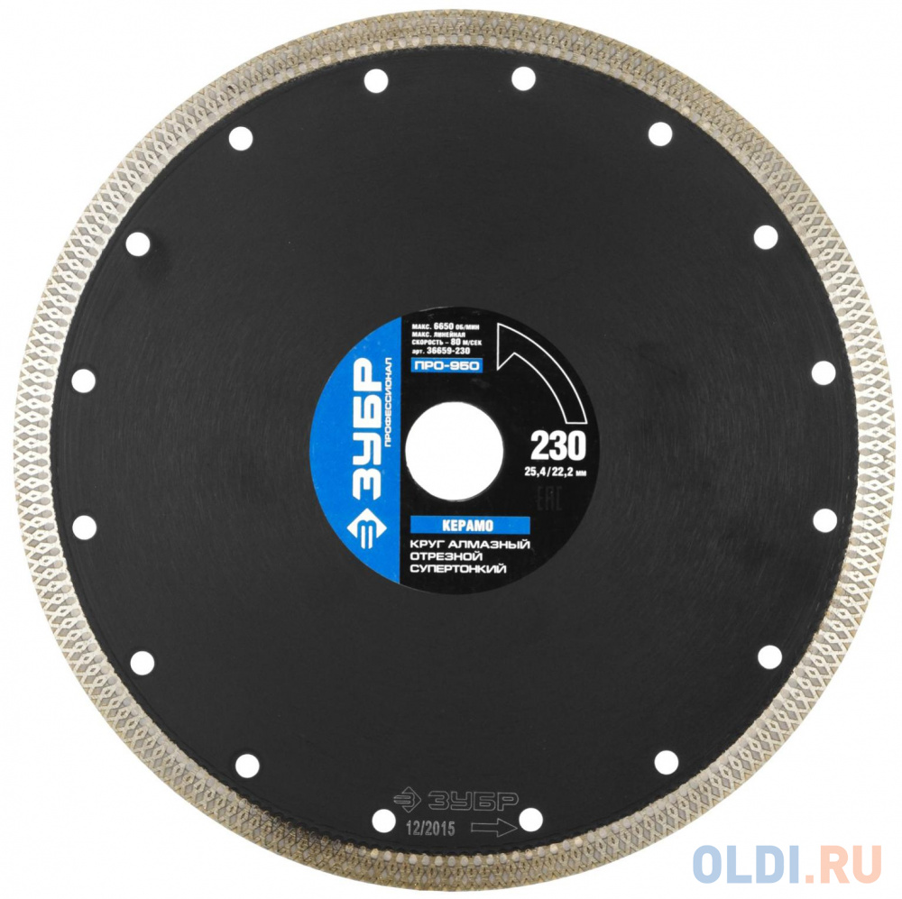 Круг алмазный ЗУБР 36659-230  ПРОФЕССИОНАЛ супертонкий по керамограниту 230х25.4/22.2мм.