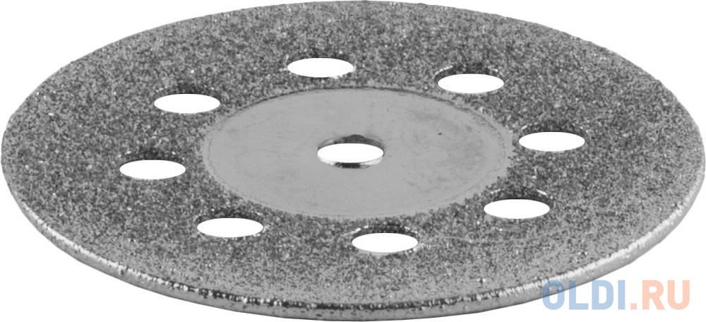 Круг алмазный ЗУБР 35927  d22х2.0мм 1шт.