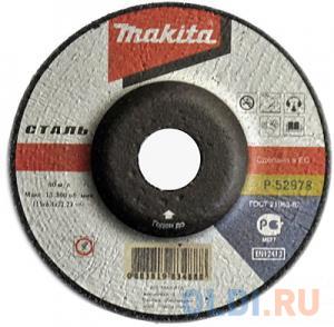 Круг зачистной MAKITA P-52314 180 X 6.5 X 22 набор буров sdsmax makita p 52869 2 предм 22 x 520 28 x 570