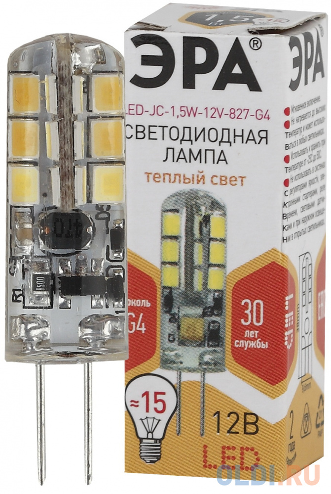 ЭРА Б0033188 Светодиодная лампа LED smd JC-1,5w-12V-827-G4
