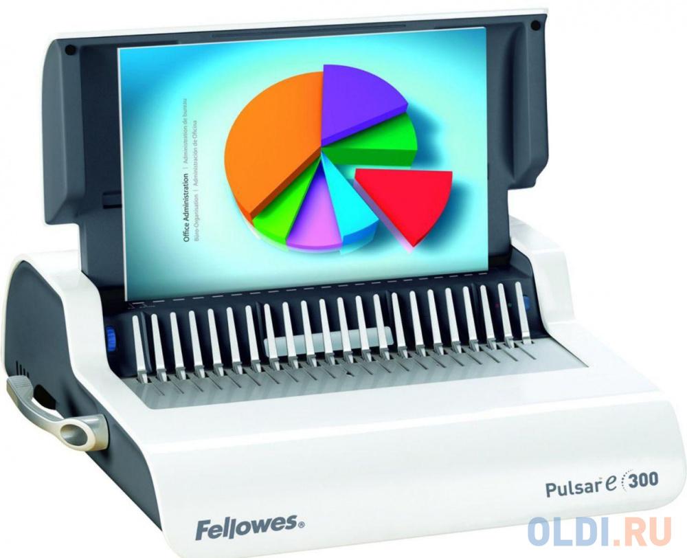 Переплетчик Fellowes PULSAR-E 300 A4 перфорирует 15 листов сшивает 300 листов пластиковые пружины 6-38мм FS-5620701