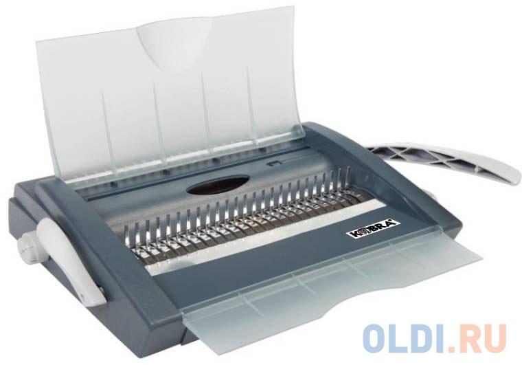 Переплетчик Kobra Queenbind 500VD A4/перф.28л.сшив/макс.500л./пластик.пруж.-51мм).